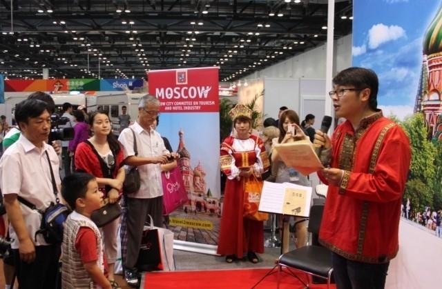 Международная туристическая выставка Beijing International Tourism Expo