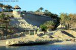 Тиран (остров) в Египте