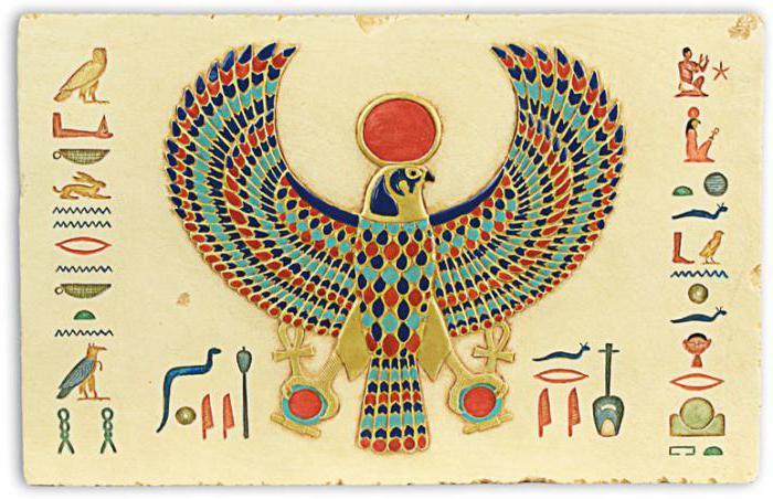 Бог солнца в Египте