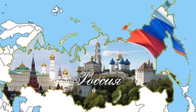 путешествия по РФ