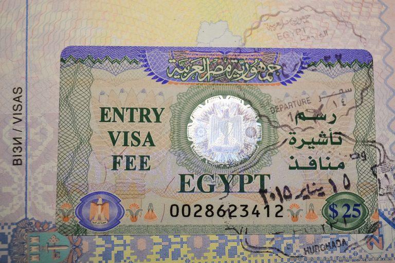 электронные визы в Египет