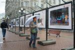 Фотовыставка под открытым небом: «Россия — жизнь как открытие»