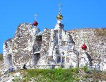 Пещерные монастыри