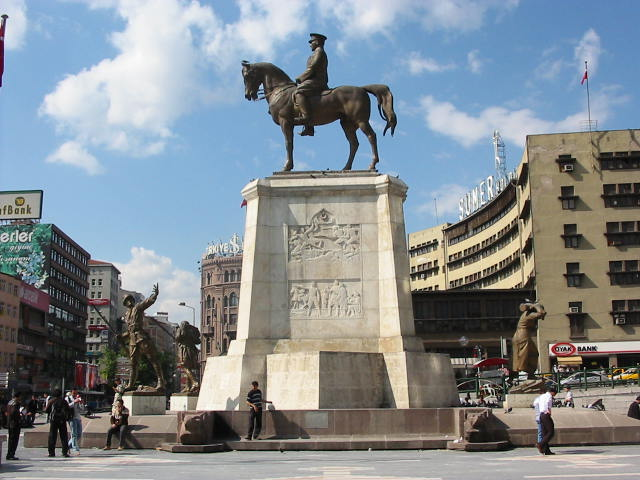 Анкара в Турции