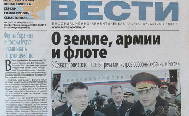 News-Expert
