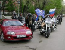 Pro-Auto 24