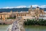 Курорты Испании – Кордова.