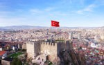 Города Турции — Анкара