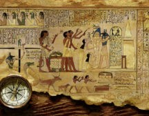 Древние цивилизации
