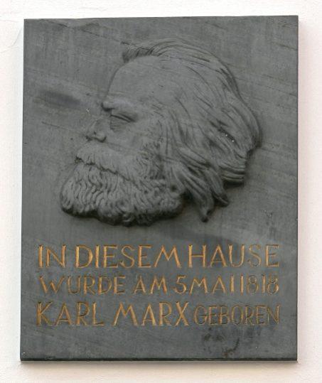 Место рождения Маркса
