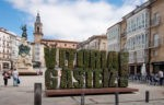 Города Испании — Витория