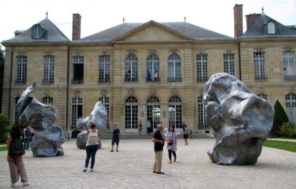 Музей Родена