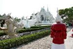 Неизвестный Таиланд