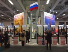 туристическая выставка ITB