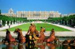 Достопримечательности Франции — Версаль
