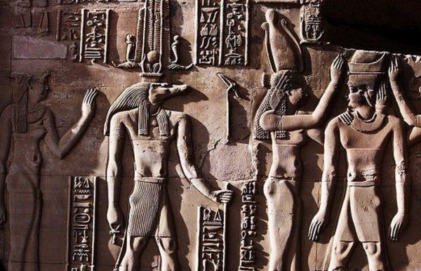 Древнеегипетский бог