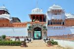 Курорты  Индии  —   Кота