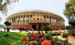 Достопримечательности Индии – Сансад–Бхаван