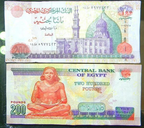 денежная единица Египта